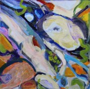 Summer 2017 Show at the URI Feinstein Providence Campus Gallery with Gallery Night Providence reception on July 20. 2017